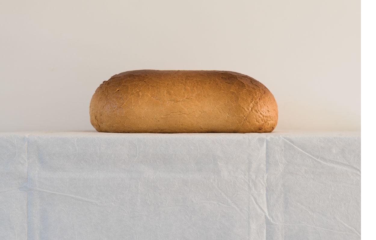 לחם אחיד 2, הזרקת דיו על ניר ארכיוני,